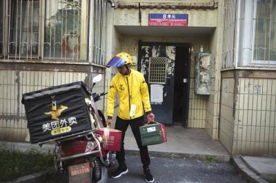 在北京当外卖骑手的甘肃小伙