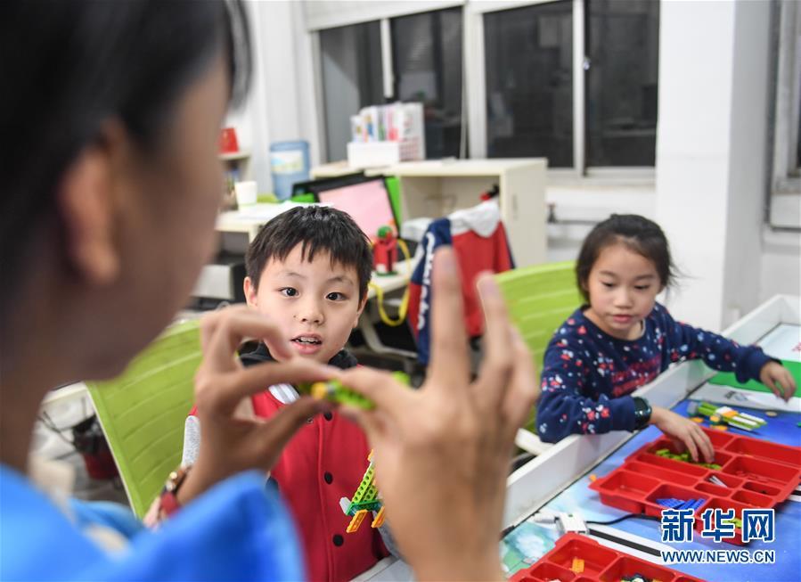 (教育)(5)大学生创业惠儿童