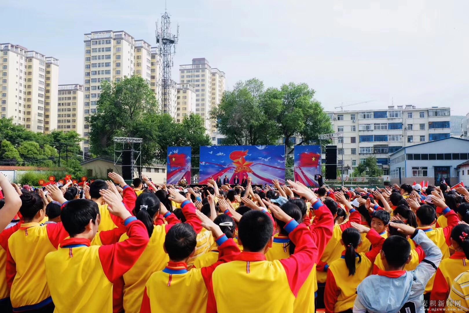 习近平总书记致中国少年先锋队建队70周年的贺信在麦积区引起强烈反响