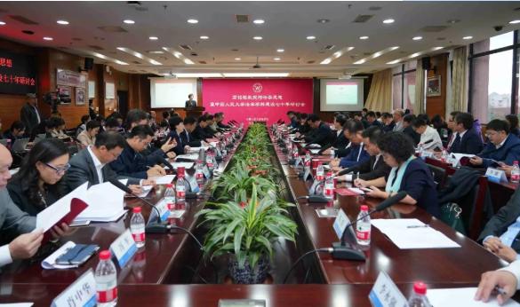 高铭暄教授刑法学思想暨中国人民大学法学学科建设七十年研讨会在京举办