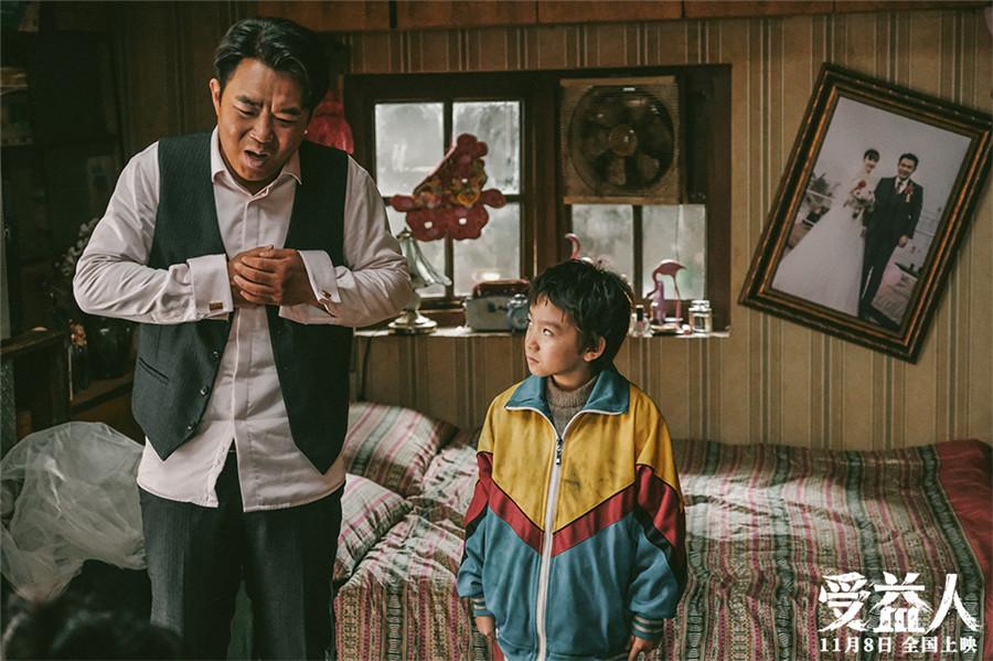 宁浩携新人导演再出力作 电影《受益人》11月8日上映