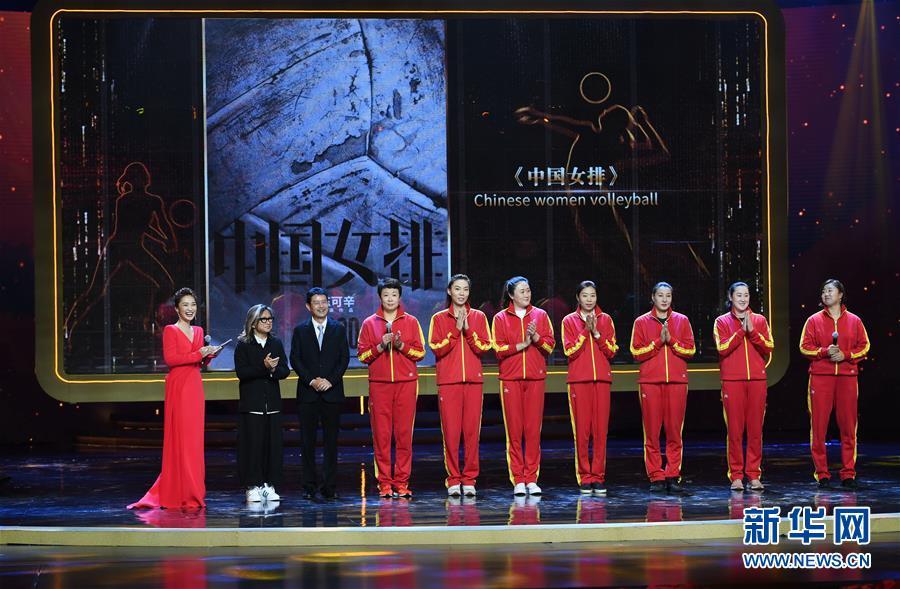 (文化)(3)第六届丝绸之路国际电影节在福州开幕