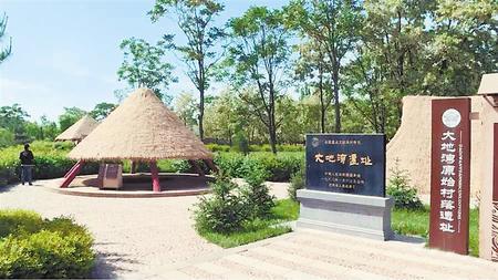 【溯源甘肃】华夏文明的西源——汉渭文化圈古貌钩沉