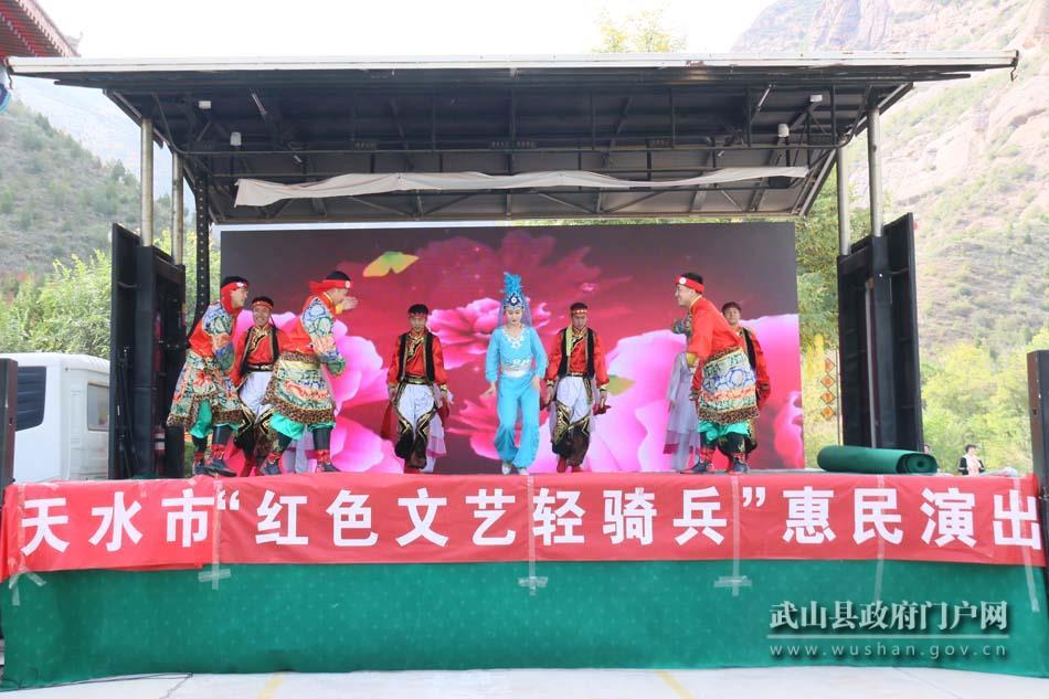 金秋十月 相约武山 传统文化体验游系列活动举行