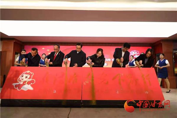 """第四届全国学生""""学宪法讲宪法""""活动甘肃省选拔赛在甘肃政法大学举行"""