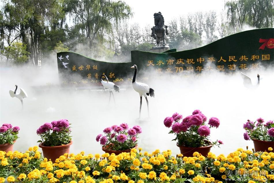 """麦积区马跑泉公园成赏菊观光""""打卡地"""""""