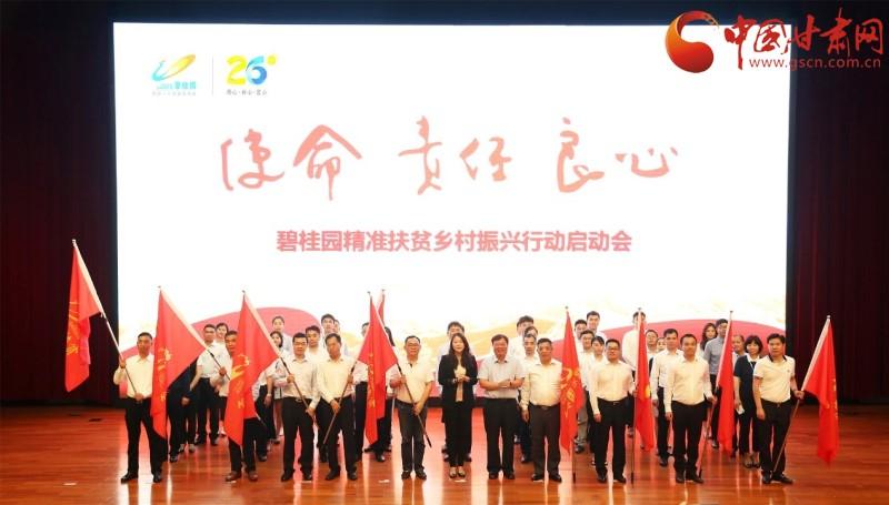http://www.k2summit.cn/yulemingxing/1199513.html
