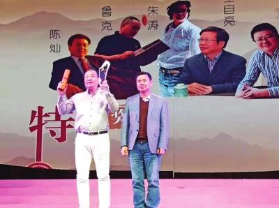 """第四届""""中国天水·李杜诗歌奖""""颁奖盛典举行14名诗人分获大奖"""