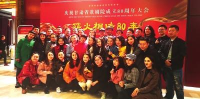 一路高歌一路辉煌 甘肃省歌剧院庆祝80周年华诞