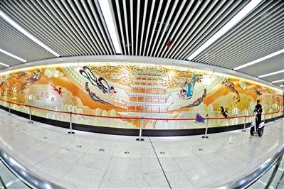 """兰州地铁东方红广场站那幅""""敦煌印象""""大气宏伟(图)"""