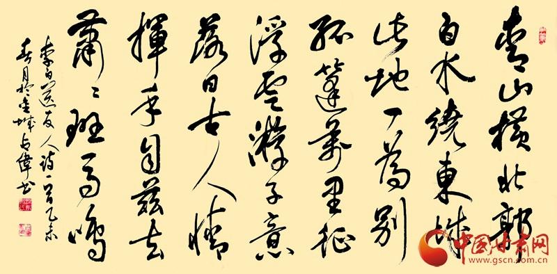 姚占伟书法作品赏析(组图)