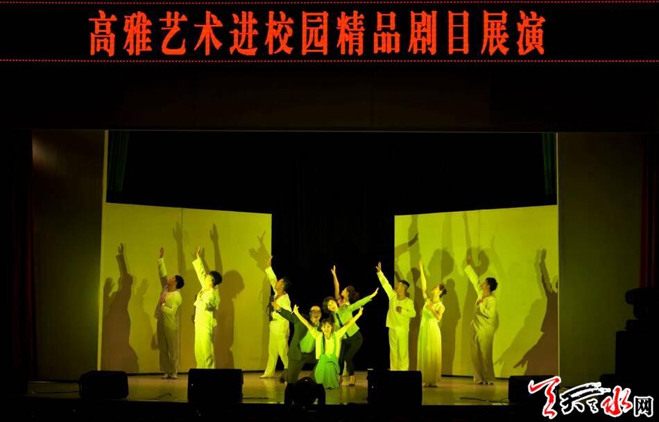 甘肃首部反邪教题材原创话剧《魂归何处》在天水巡演