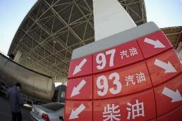 甘肃省开展成品油市场专项整治行动 全力构建安全、环保、规范、有序的成品油流通市场环境