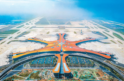 大兴机场即将满月 乘客有哪些崭新体验