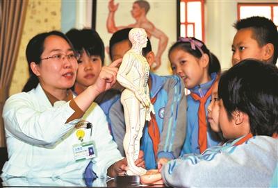 学习中医知识 感受中医魅力