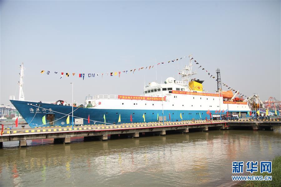 """(图文互动)(1)""""海洋六号""""船完成2019年深海大洋科考任务返回广州"""