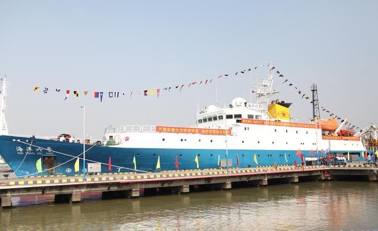 """""""海洋六号""""船返回广州"""