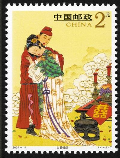 《柳毅传书》: 平凉泾河边的人神之恋