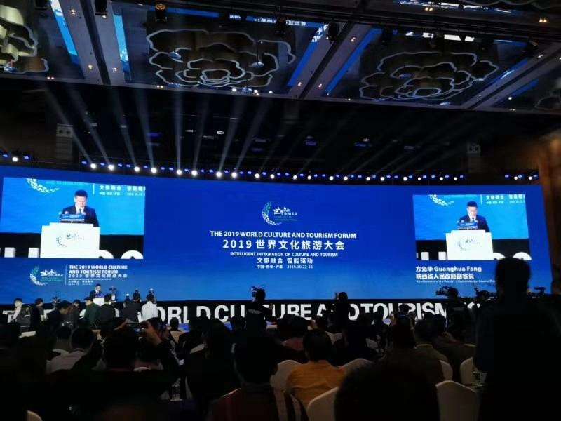 天水市参加2019世界文化旅游大会和关中平原城市群《西安宣言》发布仪式