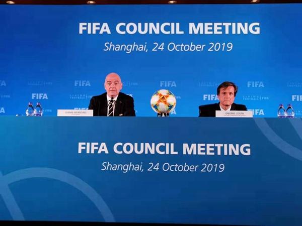 国际足联:2021年世俱杯将在中国举行