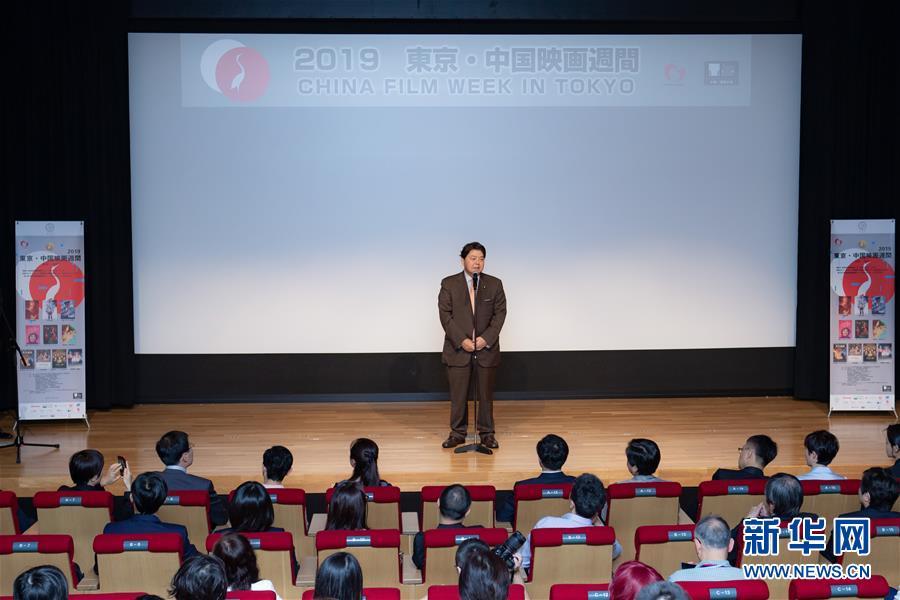 (国际)(1)东京国际电影节中国电影周在东京开幕