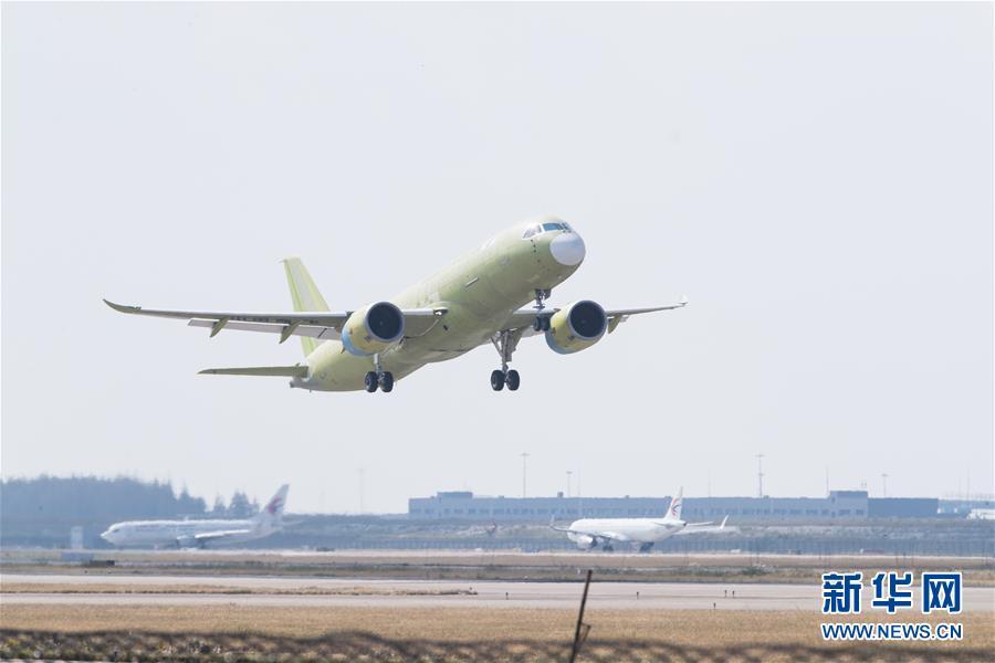 (图文互动)(1)C919大型客机105架机完成首次试验飞行