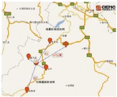 今日1时56分甘南州夏河县发生5.7级地震