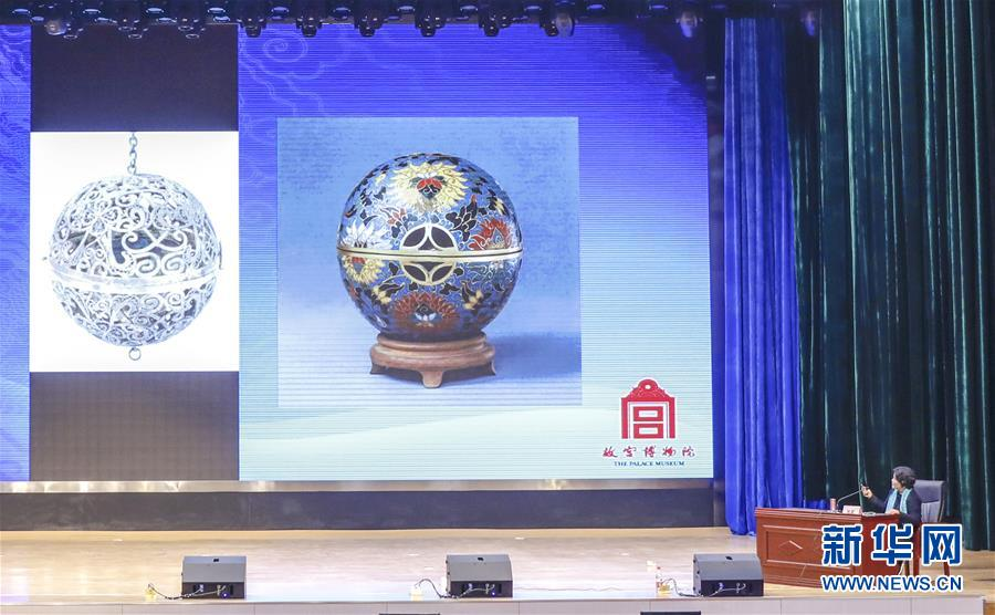 (新华网)(2)2019景泰蓝文化论坛在河北大厂举办