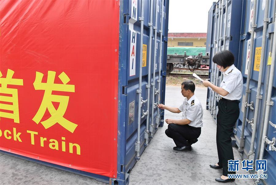 (社会)(2)厦门国际铁海联运返程过境班列首发
