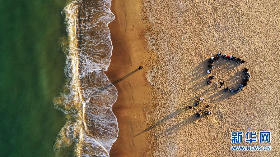 (环境)(5)海·岸