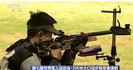 创纪录!中国代表团军运会金牌总数突破100枚