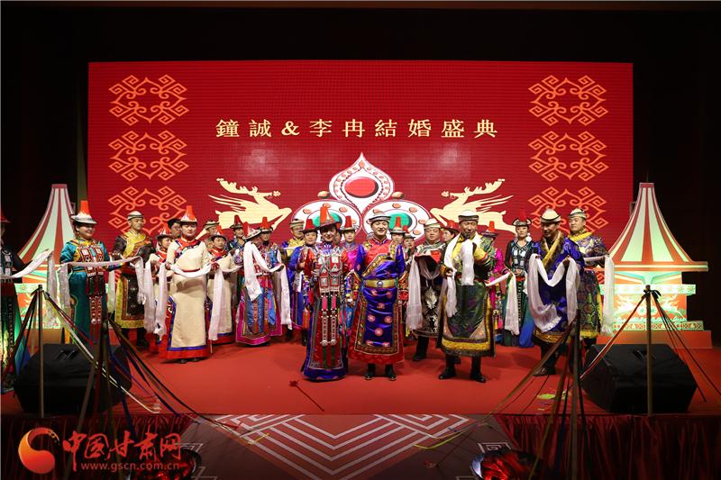 赞!90后裕固族新人在张掖都市举办裕固族传统婚礼