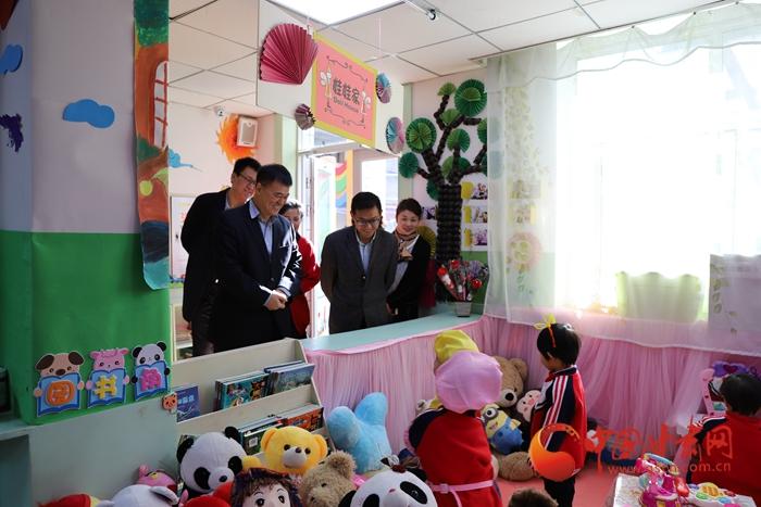 兰州市改革发展与改进项目导师莅临甘肃省商务厅幼儿园检查指导工作(图)