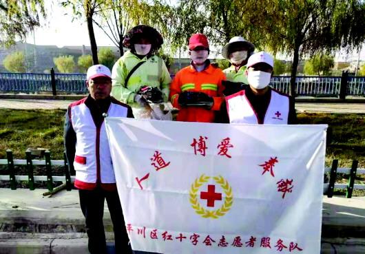 白银平川区红十字会志愿服务情系城市美容师