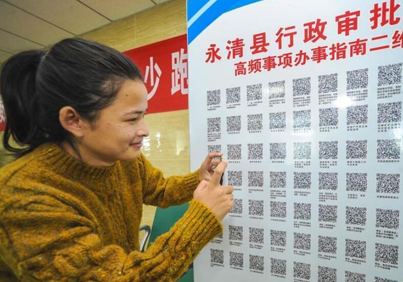 """河北永清:信息化建设让数据""""替人跑腿"""""""