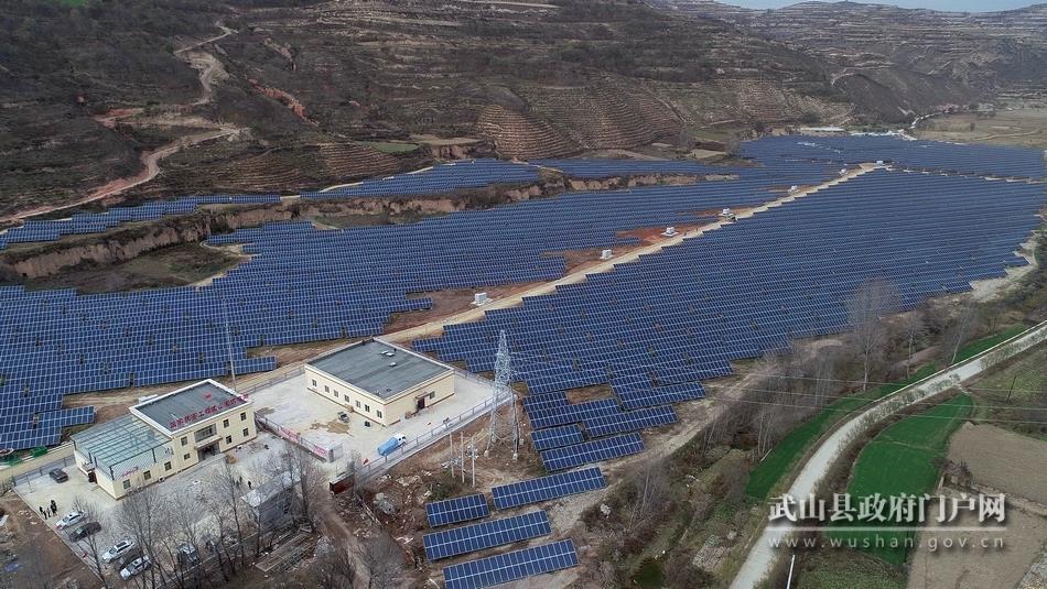坚守初心使命 创造甘肃速度——武山县以光伏发电项目拓展主题教育成果启示