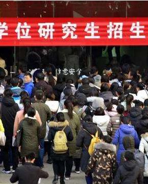 甘肃省2020年硕士研究生招生考试5日开始网上报名确认