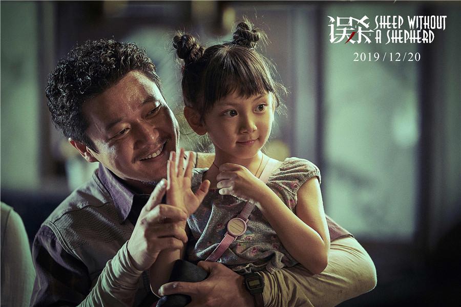 陈思诚监制电影《误杀》曝先导预告 定档12月20日