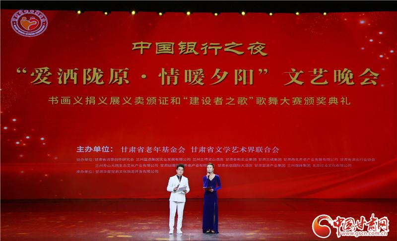 http://www.lzhmzz.com/lanzhoufangchan/49837.html