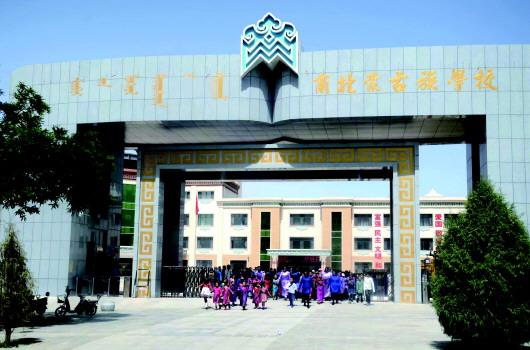 教育提质 培养人才——酒泉肃北县多措并举推动教育事业发展