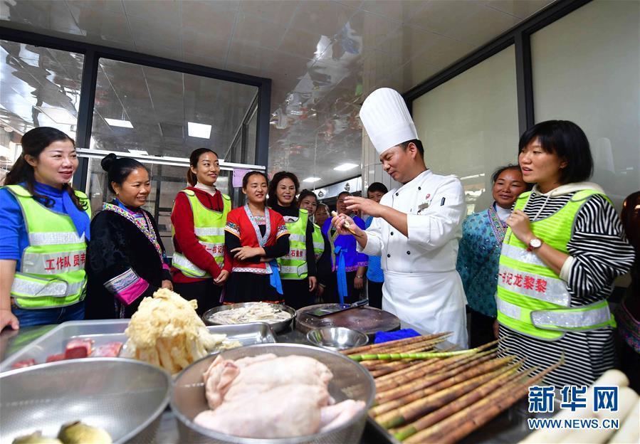 (社会)(1)广西柳州:主题教育进苗寨