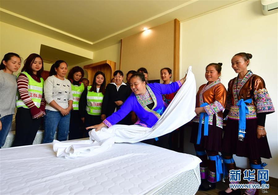 (社会)(2)广西柳州:主题教育进苗寨