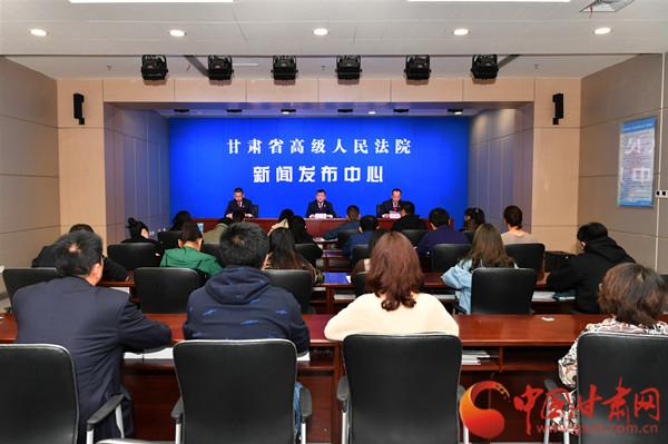 甘肃省法院发布十起涉黑涉恶案件