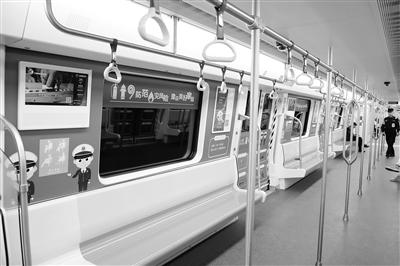 兰州首列消防主题地铁专列开通(图)