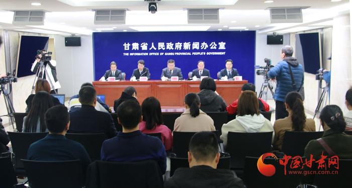 12月1日起甘肃省生育保险和职工医保将合并实施 待遇不变(图)