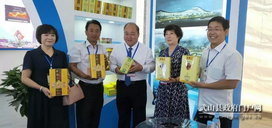 武山禾瑞丰菜籽油 亚麻籽油入选第一批国家级贫困县重点产品供应商名录