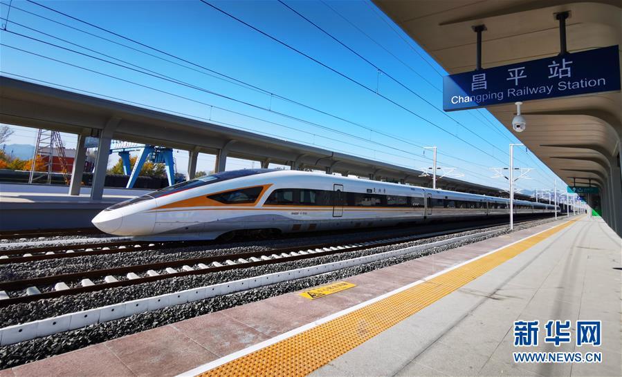 (图文互动)(1)京张高铁智能动车组上线联调联试