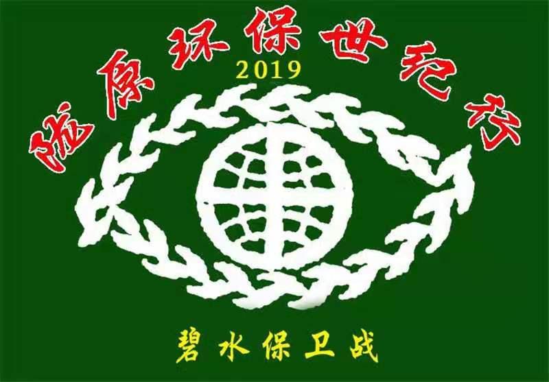 http://www.hjw123.com/huanjingyaowen/53539.html