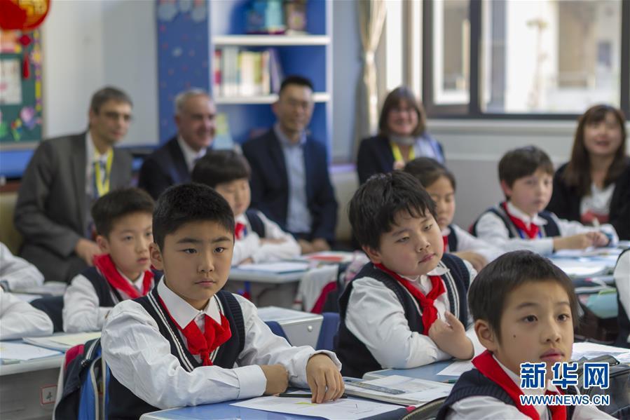 (教育)(1)2019-2020新一轮中英数学教师交流项目在沪启动