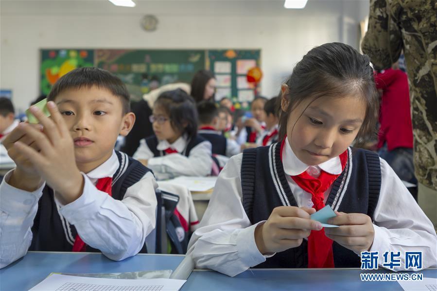 (教育)(2)2019-2020新一轮中英数学教师交流项目在沪启动